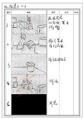 分镜10.jpg