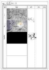 分镜9.jpg
