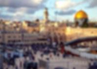 LOAB Israel Jerusalem aerial.jpg