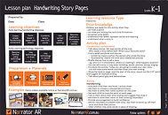 NAR_StoryPage_SS.jpg