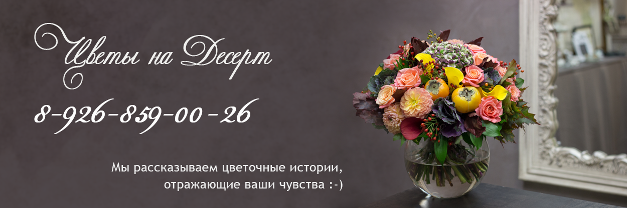 zastavka_site-11.png