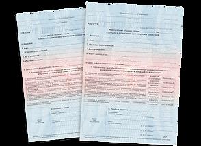 Водительская медкомиссия для ГАИ ГИБДД