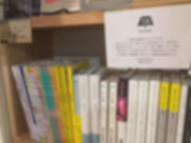 BOOKSHOP TRAVELLER20190612_5.jpg