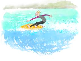Floater!