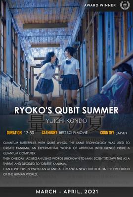 Ryoko's Qubit Summer.png