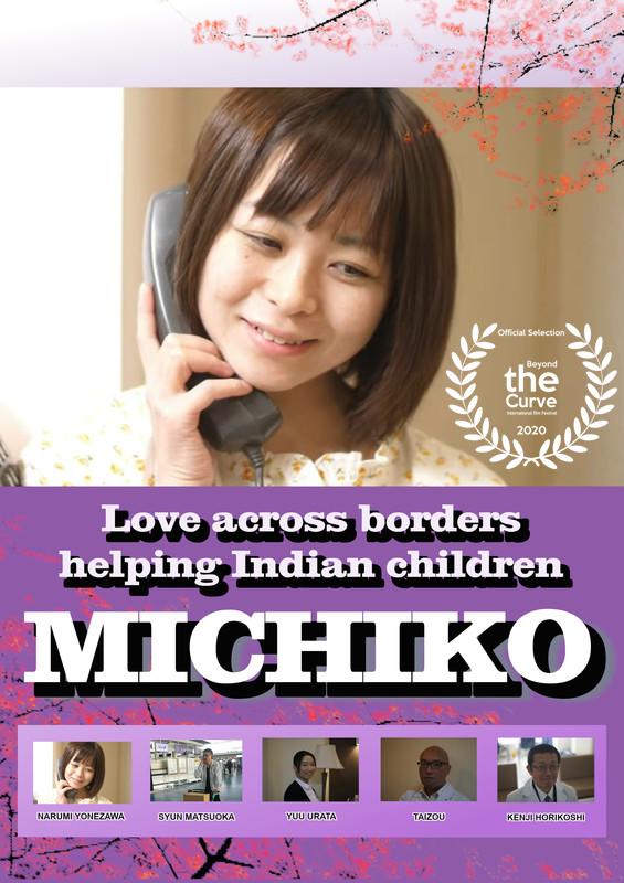 Michiko A3