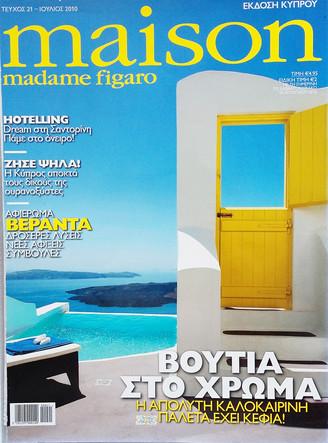 2010.07.15 Maison Figaro 1