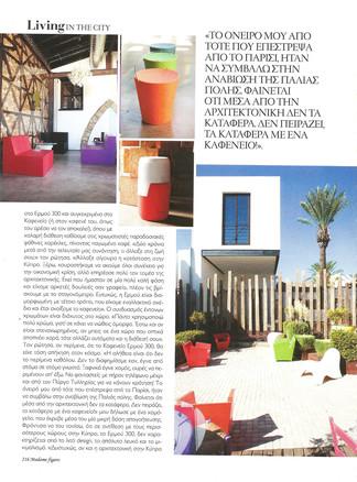 2012.11.15 Madame Figaro 4