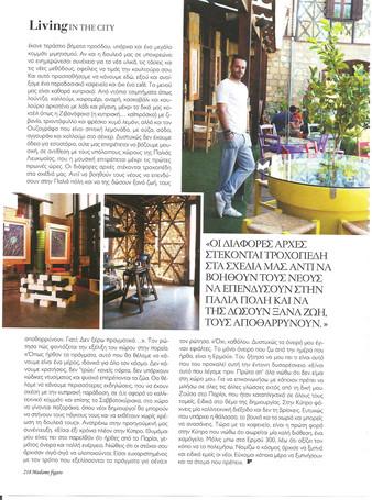 2012.11.15 Madame Figaro 5