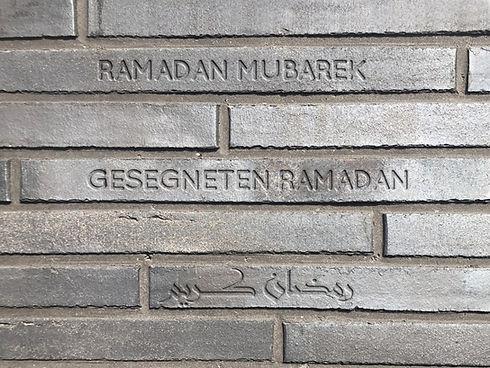 Ramadan Mubarek Kopie2.jpg