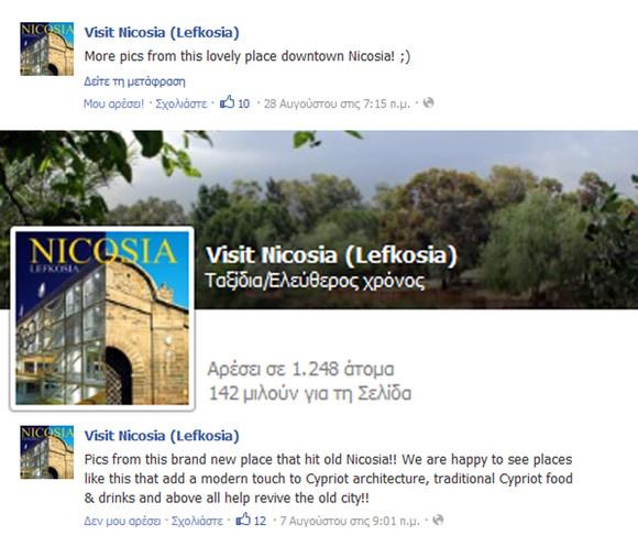 Visit Nicosia