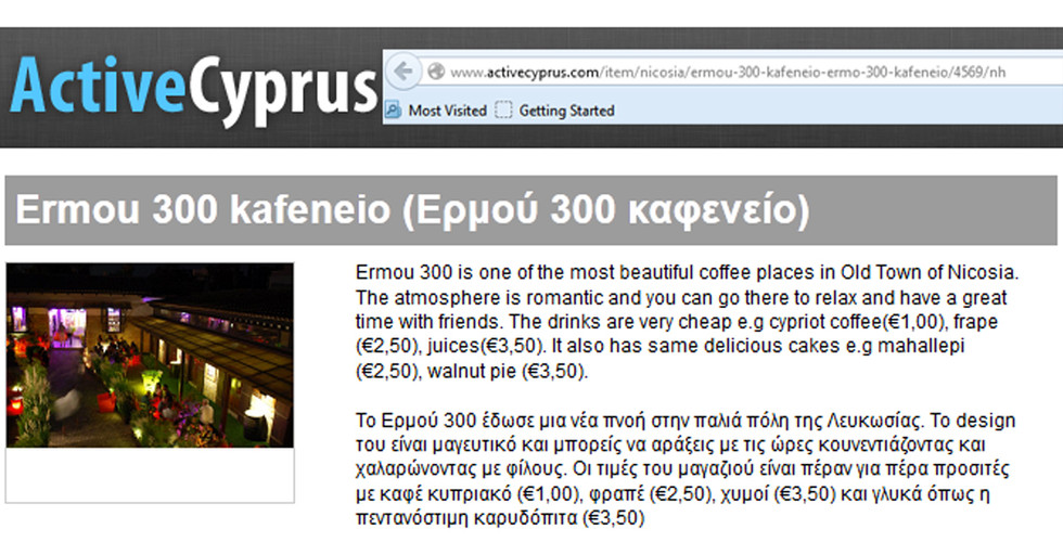 2012.09.26 active cyprus
