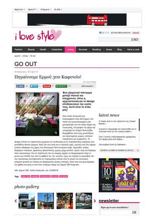 2013.02.04 I Love Style