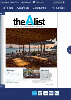 2015.08.01 Aegean On Board Blue Magazine