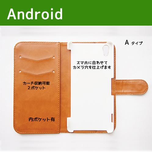 android【Newデザイン★わんこ】手帳型スマホケース