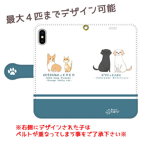 iPhone【ファミリー】手帳型スマホケース