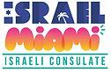 1 - Israeli Consulate Logo - Miami color