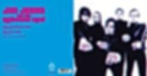 Jim Jones Single front and Back copy.jpg