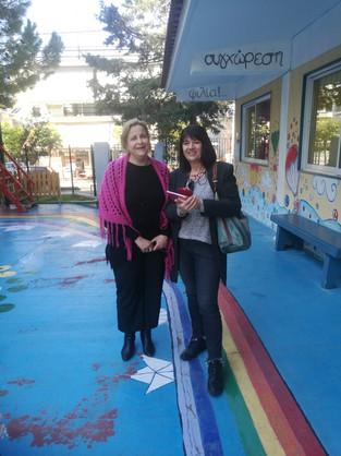 kindergarten Keratsini.jpg