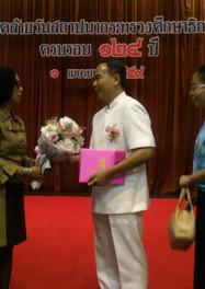Mr. Hartanto Gunawan, CLC Wat Arun Repre
