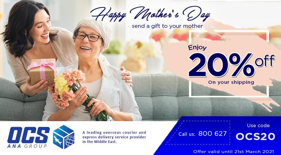 JNC_OCS_mothersday_A_banner_2021_980x540