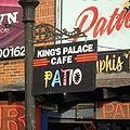 kings palace patio.jpg