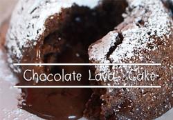 เค้กช็อกโกแลตลาวา