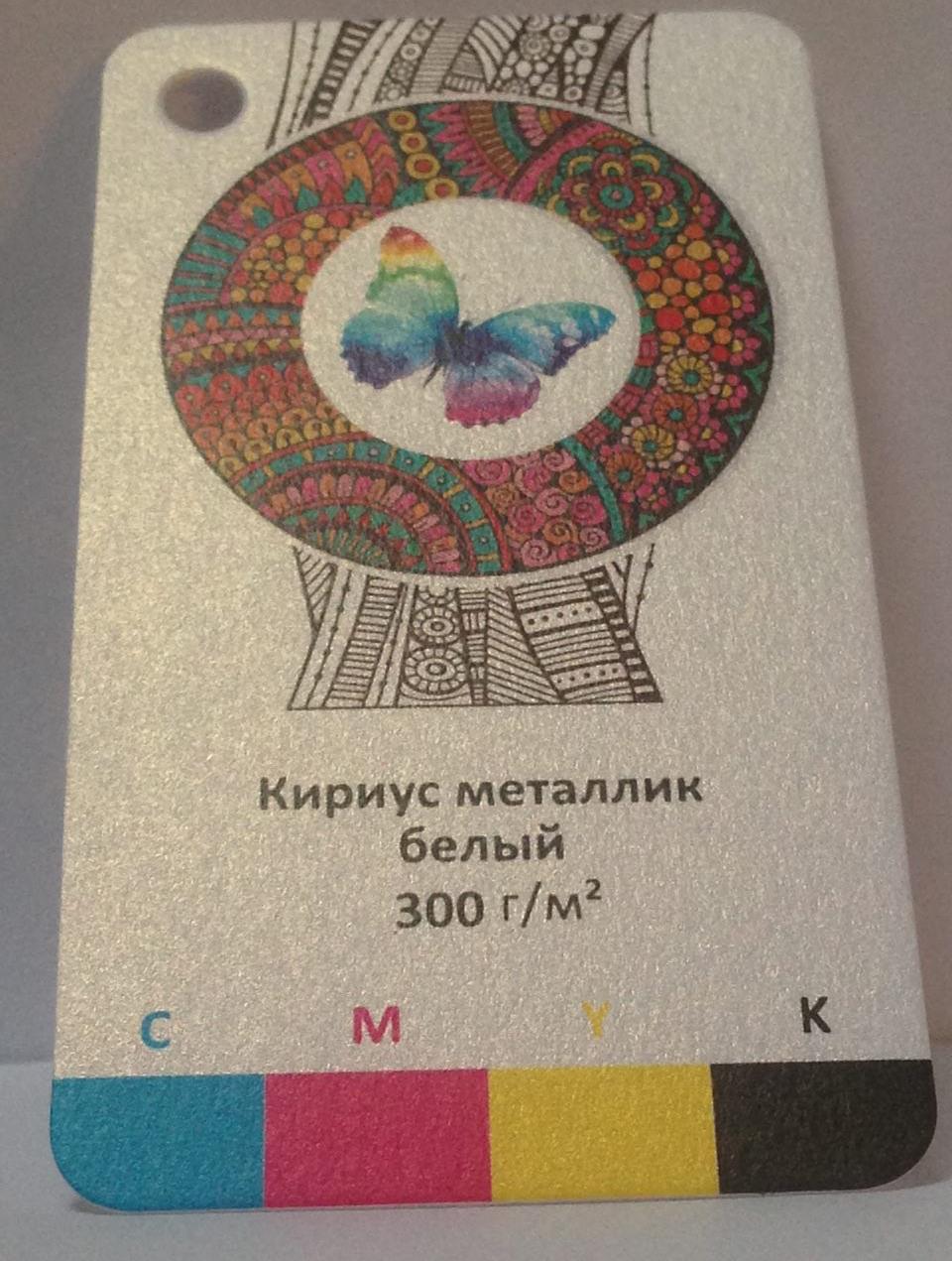 Кириус металлик