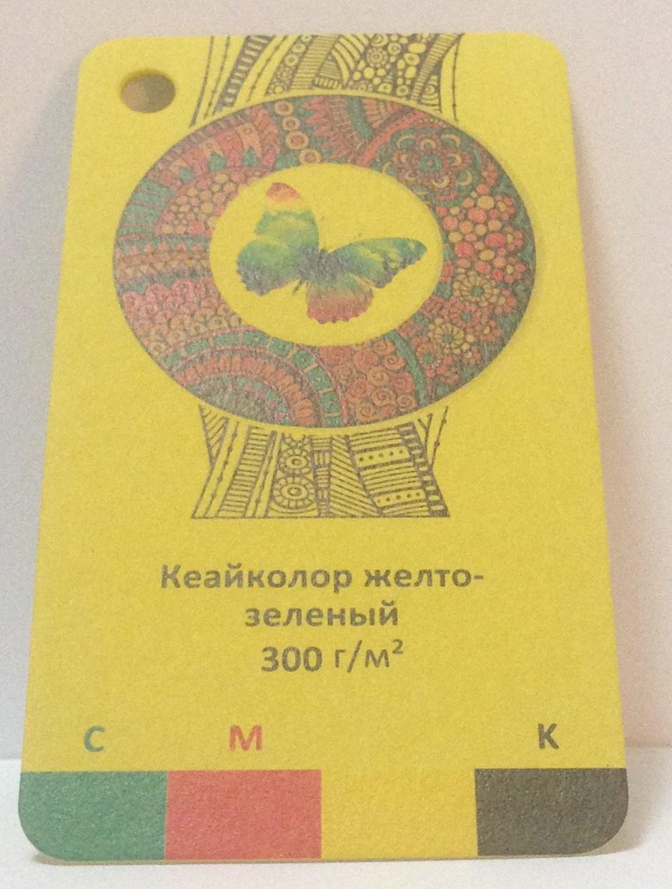 Кеайколор желто-зеленый