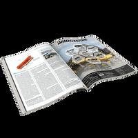 Журналы (1).png