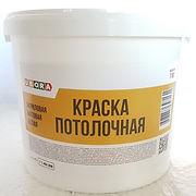 ВД Краска Потолочная UBORA 7кг