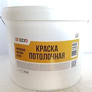 ВД Краска Потолочная UBORA 14кг