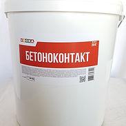 Бетоноконтакт UBORA 28кг