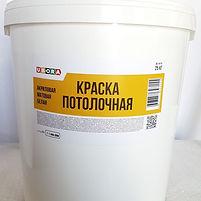 ВД Краска Потолочная UBORA 25кг