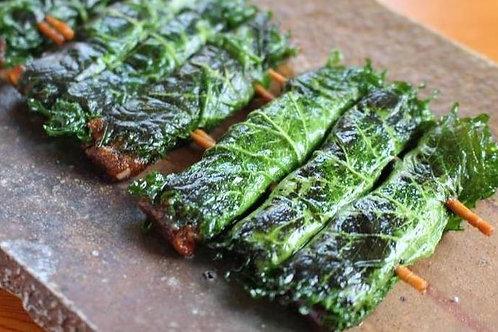 Shiso - Green - 1 bunch