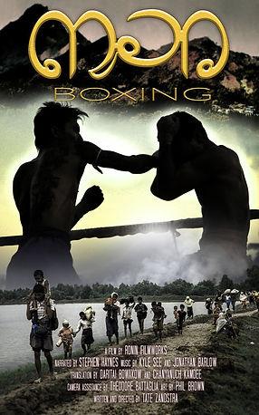 boxing affiche.jpg