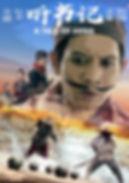 e0c6bb38e2-poster.jpg