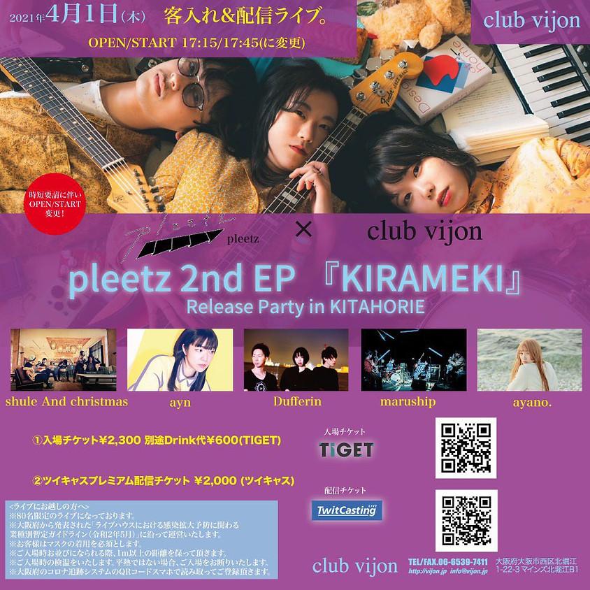 pleetz 2nd EP 「KIRAMEKI」