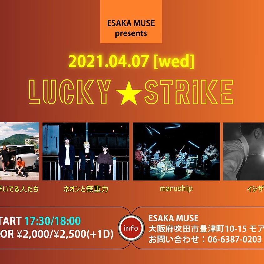 LUCKY☆STRIKE