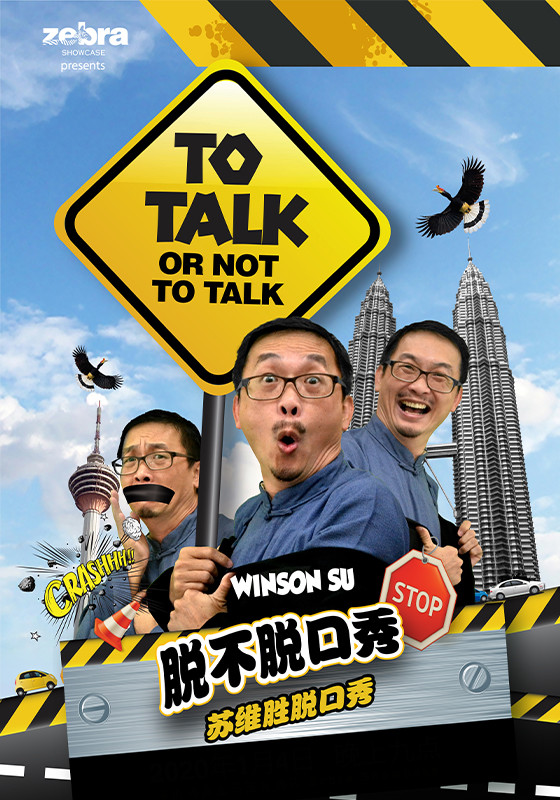 To Talk or Not To Talk