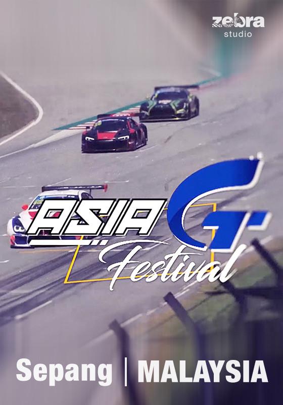 Asia GT Festival Malaysia