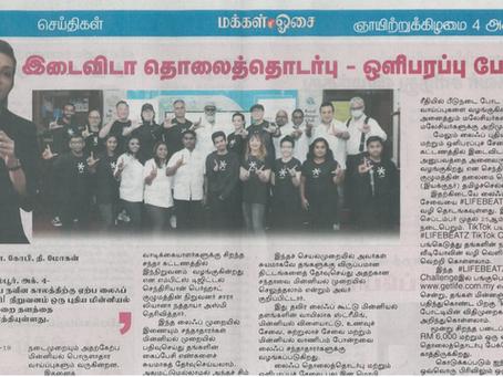 Makkal Osai News Coverage