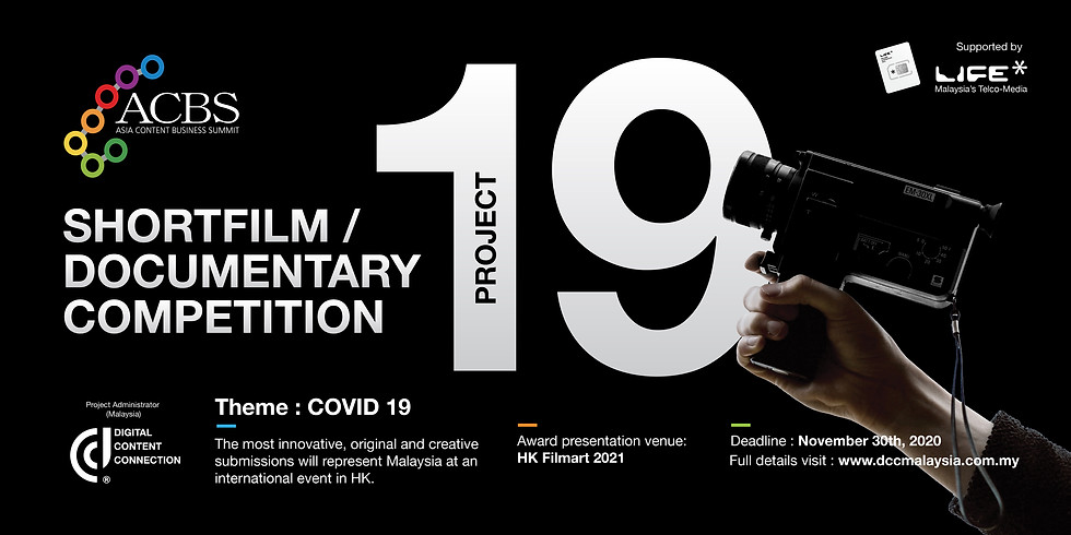 Project 19 - A Short-film / Documentary Competition