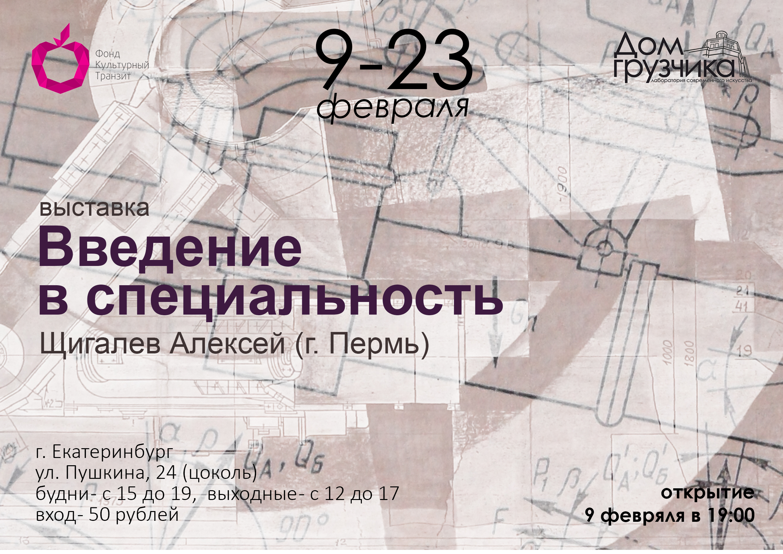Афиша122