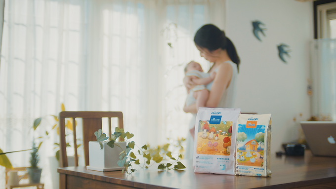 Diaper commercial video 紙おむつCM