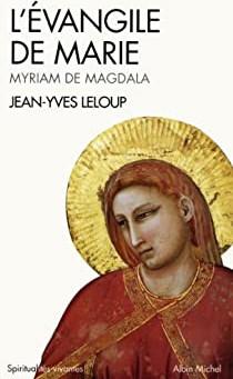 Extrait de l'évangile de Marie, page 17