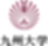 九州大学 医学部 皮膚科学教室