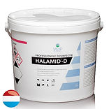halamid-d_10_kg_voorkant_web_nl.jpg