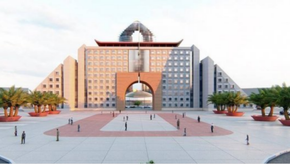 Cidade Inteligente será construída na República Democrática do Congo