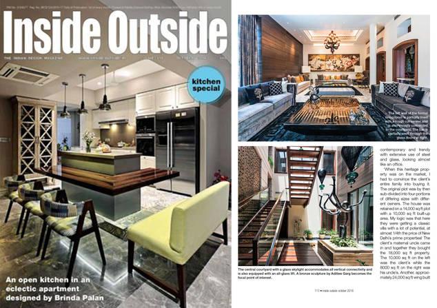 INSIDE OUTSIDE 2016- 3.jpg